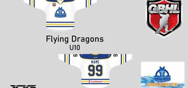 U10 Flying Dragons jerseys