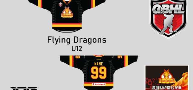 U12 Flying Dragons jerseys