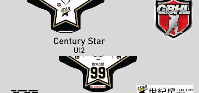 U12 Century Star jerseys