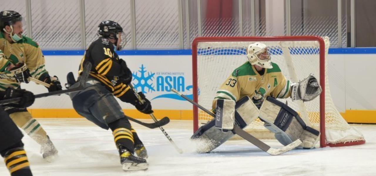 Hong Kong Ice Hockey - Time for Change